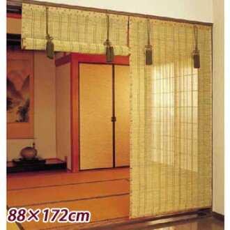 athene: A bamboo blind made of bamboo hurdle who partitioning .