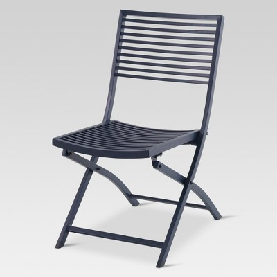 Outdoor Folding Chairs : Targ