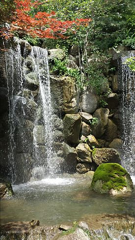 Anderson Japanese Gardens - Wikiped