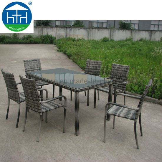 China Outdoor Rattan Garden Furniture Set Dining Table Chair .